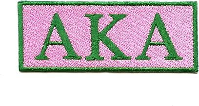 Alpha Kappa Alpha College Sorority Box Logo Embroidered Iron On Patch