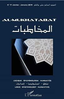Al-Mukhatabat: Logique - Epistémologie - Humanités (français-arabe-anglais) (French Edition)