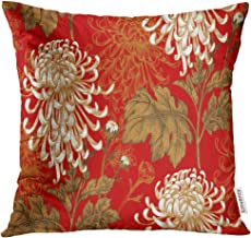 UPOOS Throw Pillow Cover Floral Japanese National Flower Chrysanthemum Luxury Textiles Curtains Blinds Golden Leaves White Decorative Pillow Case Home Decor Square 20x20 Inches Pillowcase