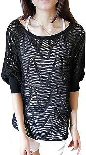 GuDeKe夏 ニット 透かし編み カバーアップ セーター トップス レディース レディーズ きれいめ 通気性