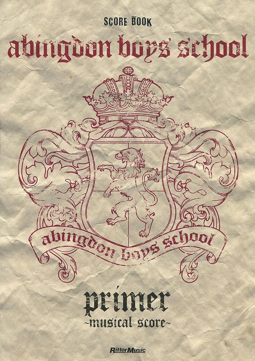 失望部族毎日abingdon boys school/primer ~musical score~ (スコア?ブック)