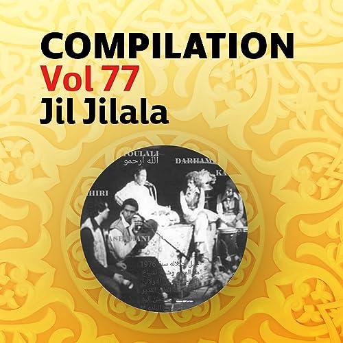 JILALA GRATUIT MP3 GHABA JIL TÉLÉCHARGER EL DIB
