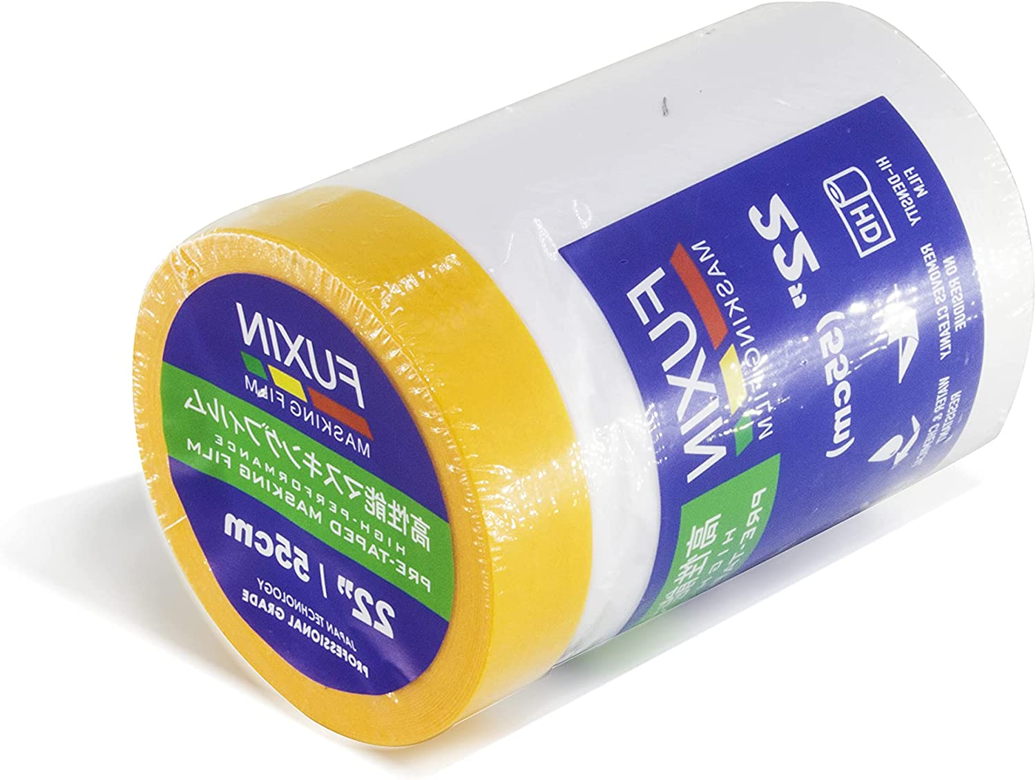 Car Furniture Pre-Taped Masking Limited Special Price Cloth Covering Protection Ranking TOP7 Film