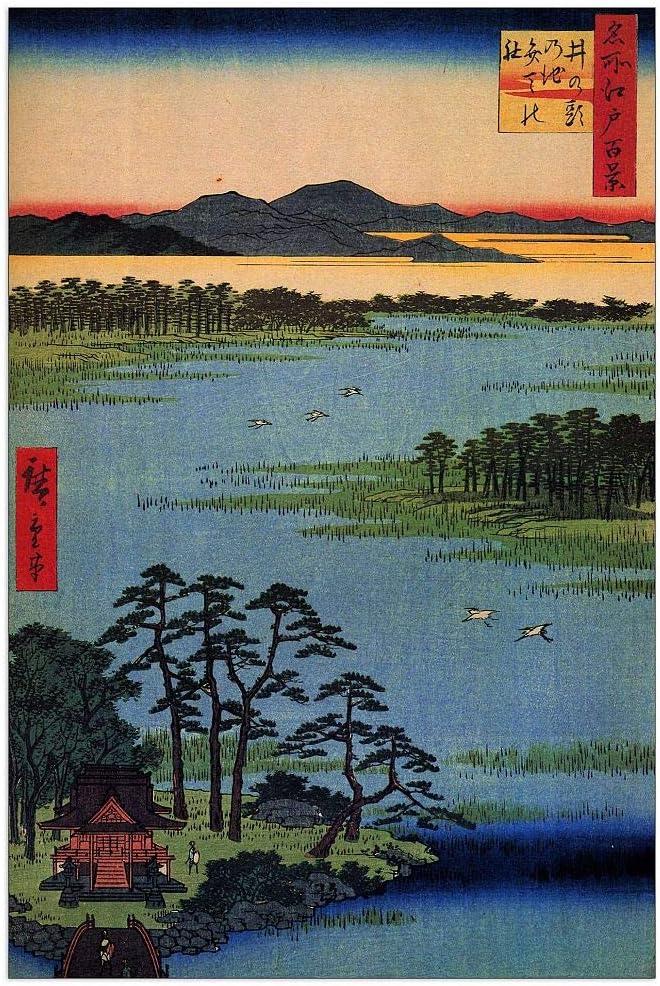ArtPlaza Hiroshige Utagawa - Over item handling ☆ Benten Decorative Challenge the lowest price of Japan ☆ 27. Shrine Panel