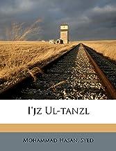 I'jz Ul-tanzl (Urdu Edition)