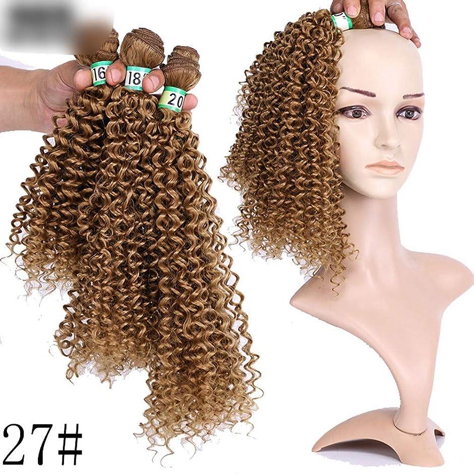 削減毒液狂信者Yrattary ブラジルのカーリーウェーブヘアエクステンション人工毛3バンドル - 27#ブラウン70g /個(16 '' 18 '' 20 '')合成髪レースかつらロールプレイングかつら長くて短い女性自然 (色 : ブラウン, サイズ : 18