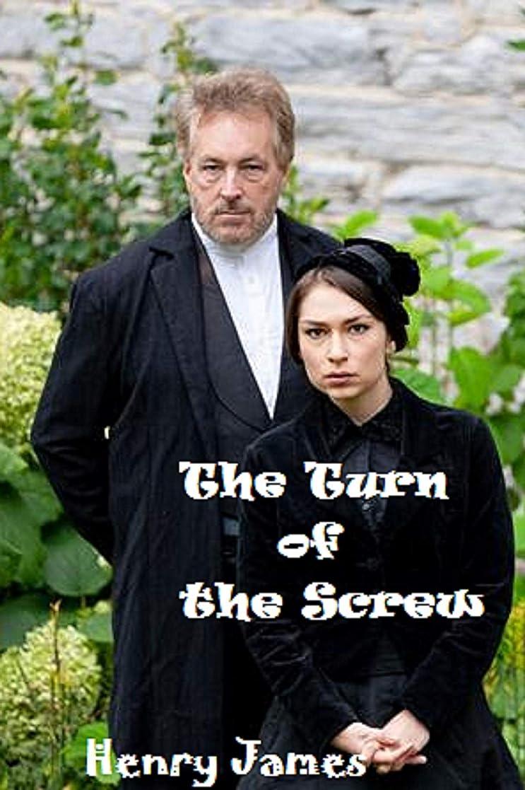 判決才能のある礼儀The Turn of the Screw (English Edition)