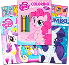 My Little Pony Coloring and Activity Book Set with Stickers -- 3 MLP Books Filled with Games, Puzzles, Stickers and Activities (Party Supplies Pack)