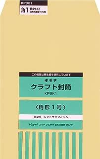 オキナ KP 85 角1 P KP8K1