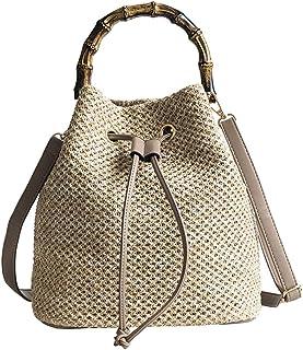 ABOOFAN 1Pc Bucket Bag Women Cross- Body Pouch Bucket Handbag Woven Women Pouch Party Favor Supply