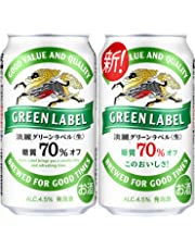 Kirin 麒麟 Green Label 淡丽绿标签 啤酒