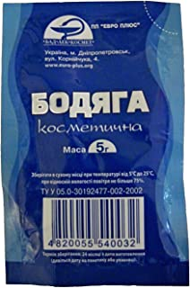 Spongilla powder, Badyaga, Бадяга (5 g x 5 pcs)