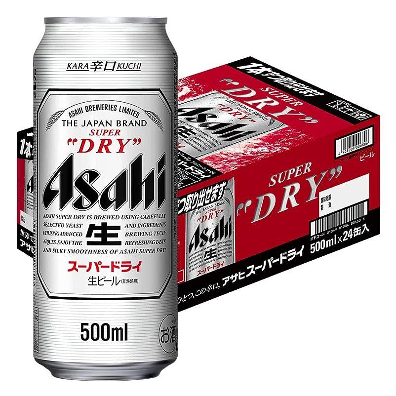 グリット考え便宜アサヒスーパードライ [ ビール 500ml缶×24本 ]