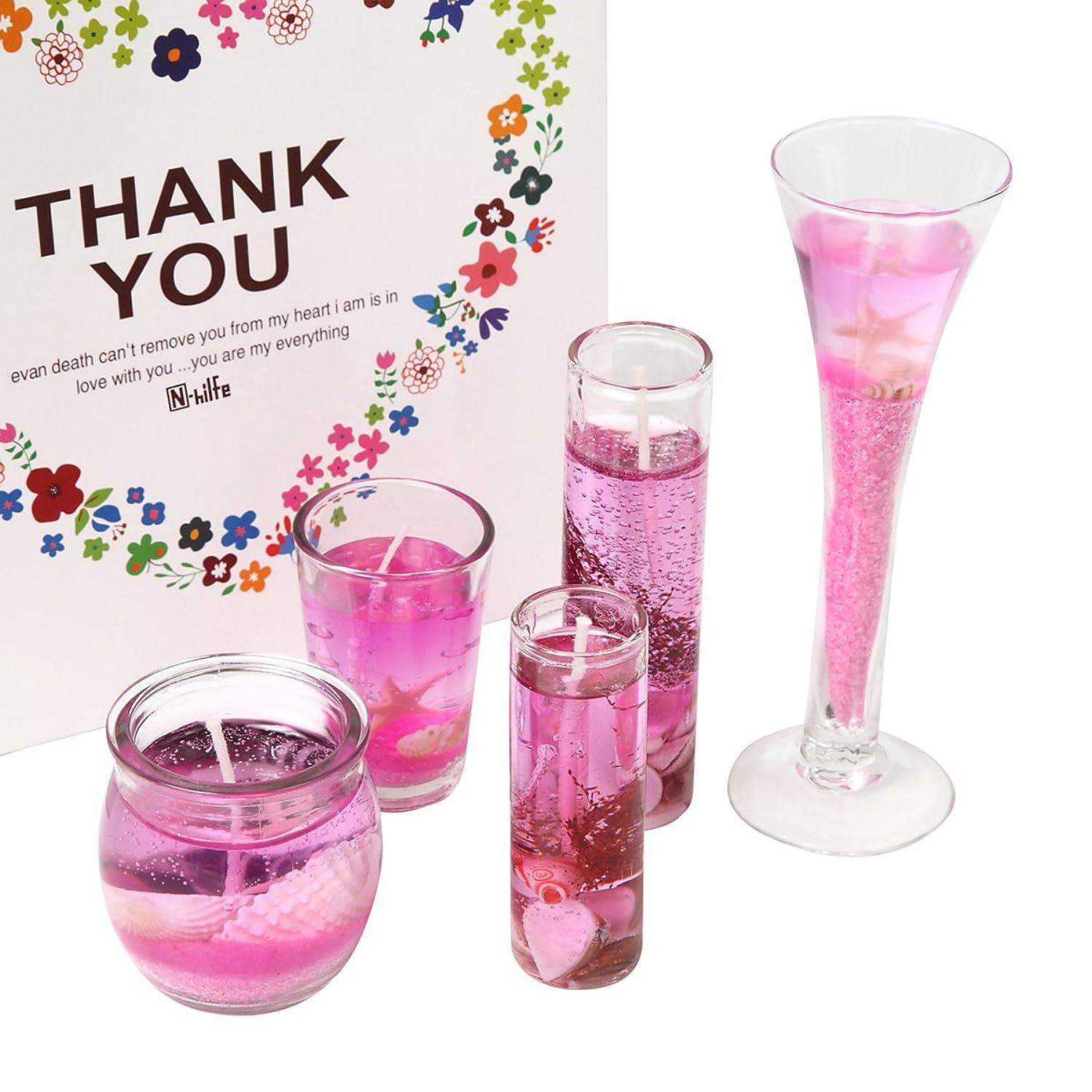 柱グラマーステーキN-hilfe アロマキャンドル 貝殻 ジェル 5個 セット (ピンク)