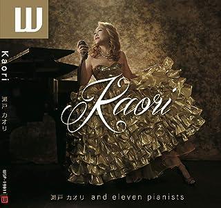 瀬戸カオリ and eleven pianist