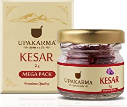 UPAKARMA Pure, Natural and Finest A++ Grade Kashmiri Kesar / Saffron Threads Mega Pack 2 Gram - Pack of 1