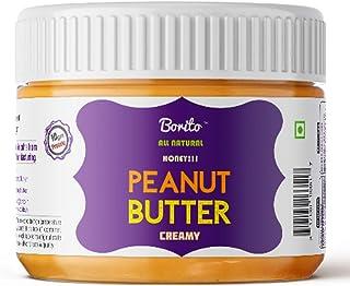 Borito All Natural Honey Creamy Peanut Butter 340g