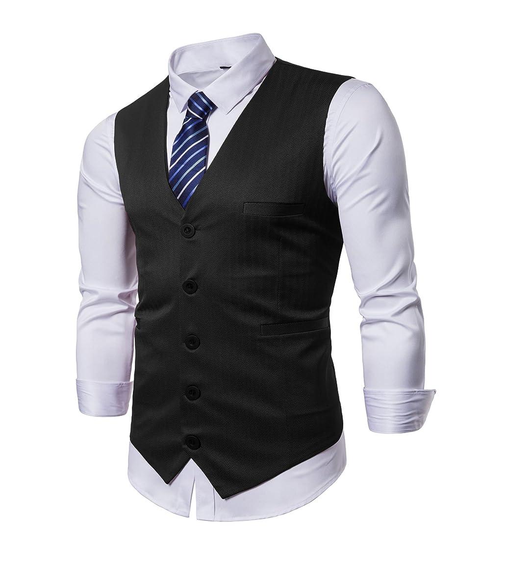 Winoto Mens Business Suit Vest Slim Fit Formal Vest Waistcoat