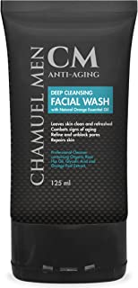 Anti-Aging Daily Mens Face Cleanser - Deep Cleaning & Exfoliating Mens Face Wash Fights Acne & Wrinkles w/Organic Rose Hip, Aloe & Glycolic Acid for Oily, Dry, Sensitive or Combination Skin, 125ml.