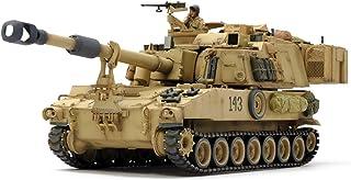 タミヤ 1/35 イタレリシリーズ No.26 アメリカ自走砲 M109A6 パラディン イラク戦争 プラモデル 37026