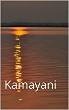 कामायनी: Kamayani (Hindi Literature Classics Book 5)