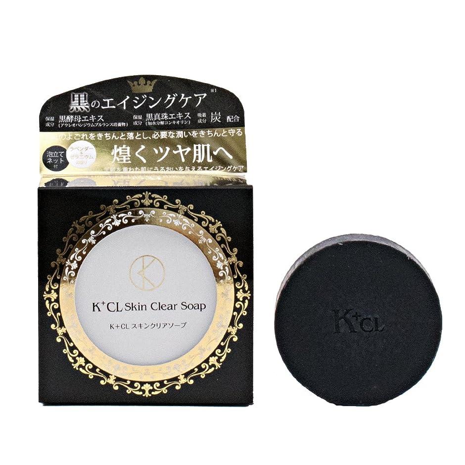 審判ワンダー好奇心進製作所 K+CL スキンクリアソープ 90g