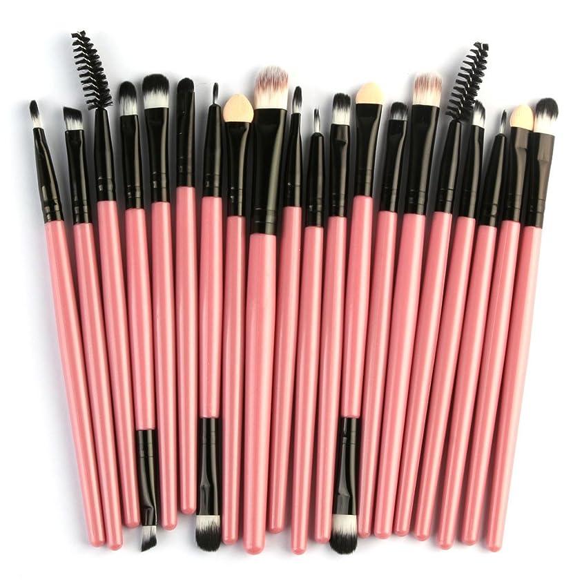 あさりアナロジーはっきりとMangjiu ブラシ 化粧ブラシセット 化粧筆 人気 化粧品 20本/セットメイクブラシセットツールメイクアップトイレタリーキットウールメイクアップブラシセット (ピンク)