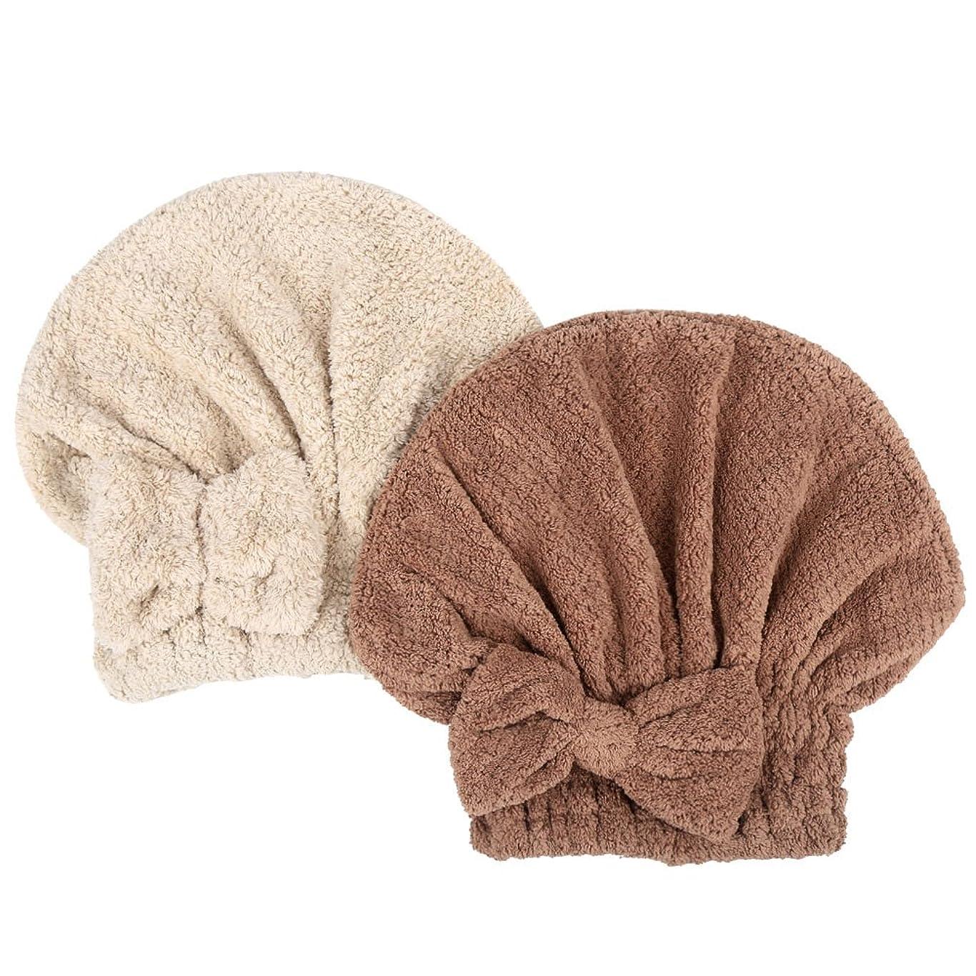 殺人者クアッガグリーンバックKISENG タオルキャップ 2枚セット ヘアドライタオル 短髪の人向き ヘアキャップ 吸水タオル 速乾 ふわふわ お風呂 バス用品 (ベージュ+コーヒー)