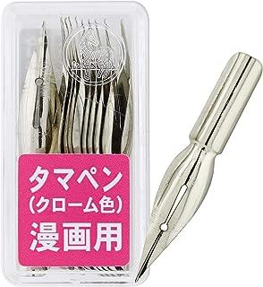 nikko g pen fine tip nib