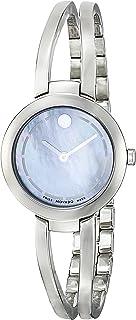 Movado - Reloj Amorosa Duo de acero inoxidable para mujer 0606812