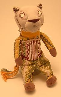 """9.5"""" The Lion King the Musical Nala Plush"""