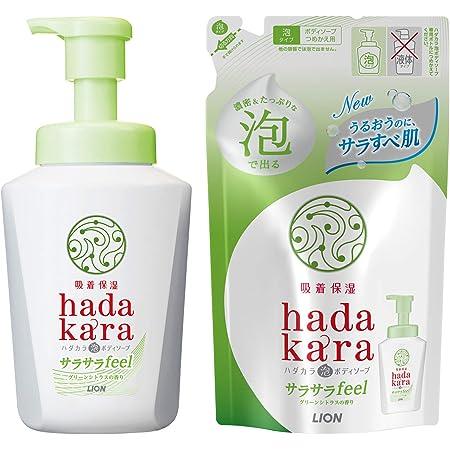 hadakara(ハダカラ) ボディソープ 泡で出てくるサラサラfeelタイプ グリーンシトラスの香り セット 本体530ml+つめかえ用420ml