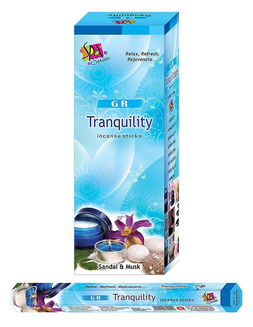ベテラン予想するドライバTranquility incense-120?Sticks