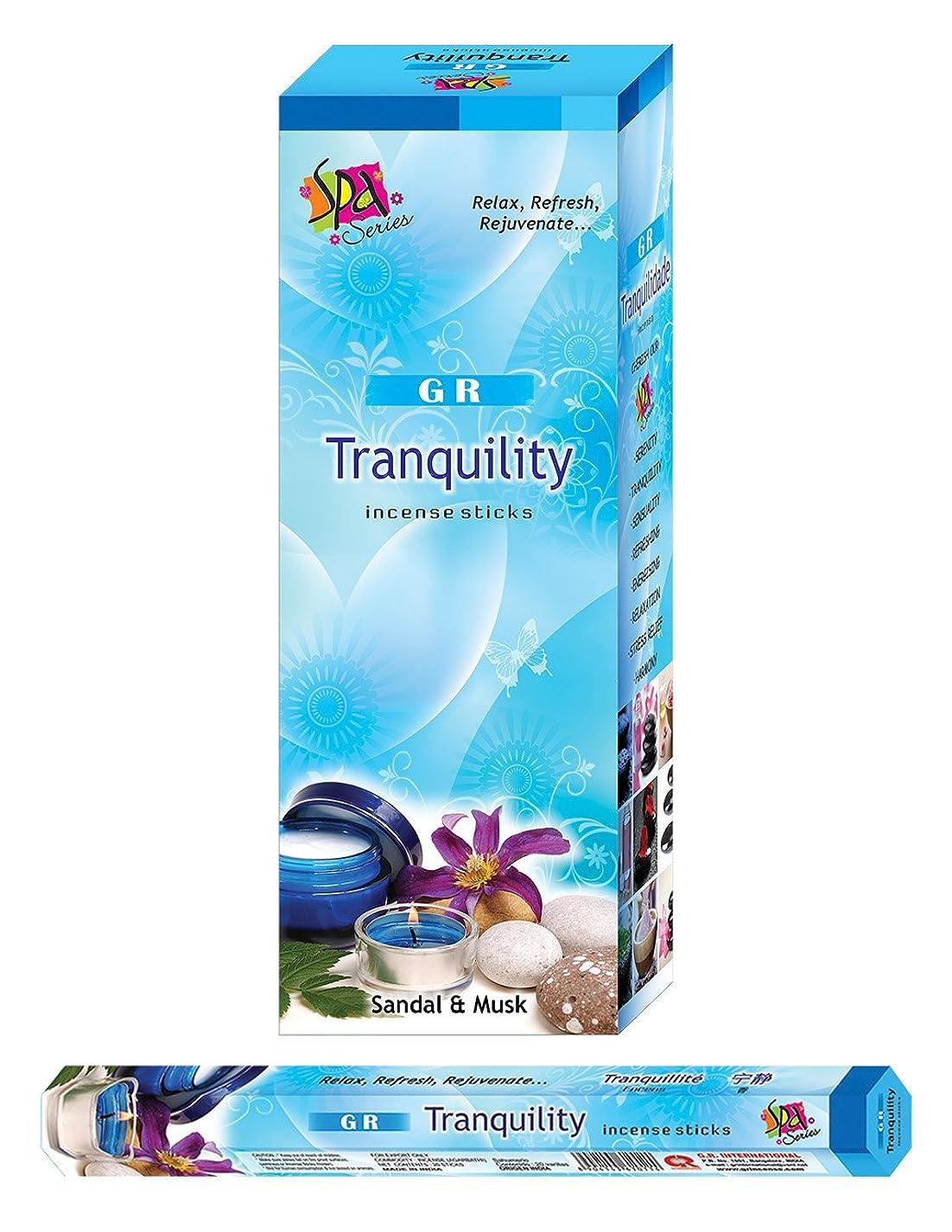 記念類推床を掃除するTranquility incense-120?Sticks