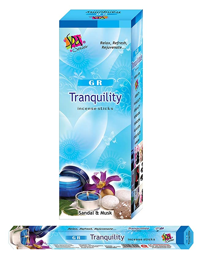 圧縮されたサーキットに行くカプセルTranquility incense-120?Sticks