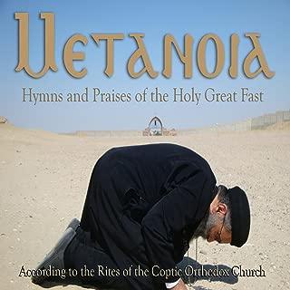 Prayer By H.G. Bishop Youssef