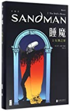 The Sandman, Vol. 2: The Doll's House (Chinese Edition)