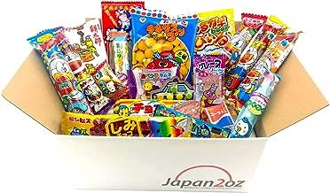 Japanese Candy Box Assortment 20 Pieces Dagashi, Candy, Snacks, Gum