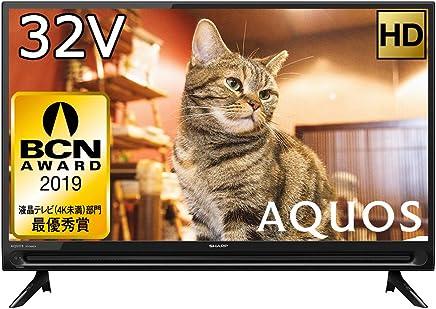 シャープ 32V型 液晶テレビ AQUOS ハイビジョン 直下型LEDバックライト 外付けHDD対応 2018年モデル 2T-C32AC2