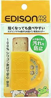 KJC エジソンママ (EDISONmama) 歯がため堅パン専用ホルダー