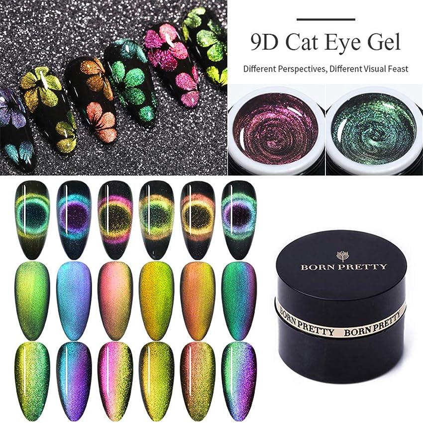 療法拮抗する有料BORN PRETTY 9Dキャッツアイジェルカラー 磁石で模様が変わる 5ml 6色選択可 UV/LED対応 ジェルネイルアート (6色セット)