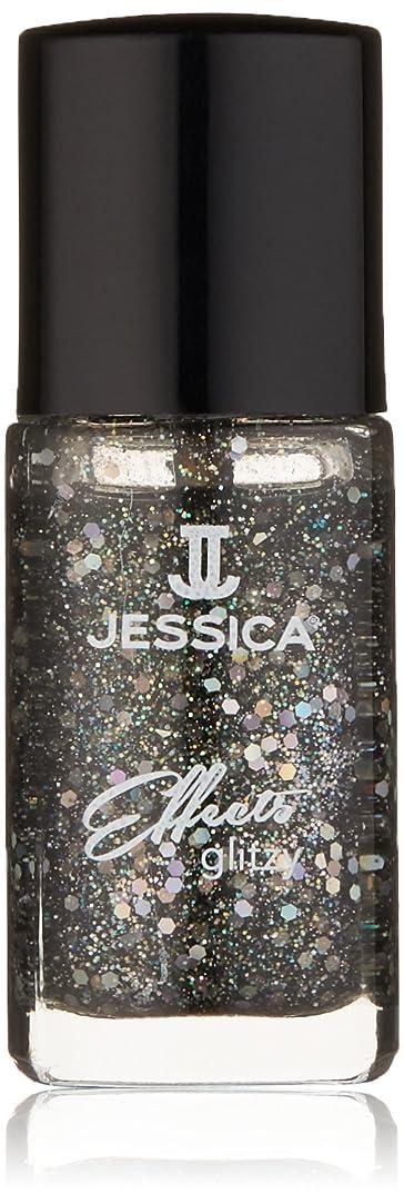 うまくいけばバスケットボール人事Jessica Effects Nail Lacquer - Sparkles - 15ml / 0.5oz