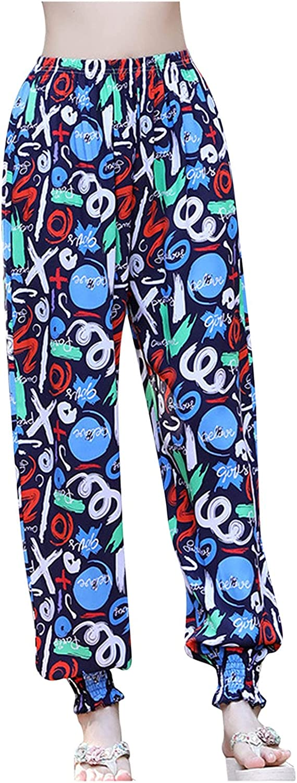 iZZZHH Women's Printed Casual Pants Bohemian Beach Trousers Loose Bloomers Elastic Band 2021 Pants