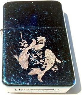 Vector KGM Thunderbird Custom Lighter - Japanese KOI Fish YIN Yang Character Logo Vintage Blue Ice High Polish Chrome Rare! by Vector