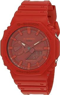 ساعة يد بعرض انالوج-رقمي ومينا احمر للرجال من كاسيو - GA-2100-4ADR (G988)