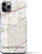 【下北沢】地図柄iPhoneケース(バックカバータイプ・ナチュラル)iPhone 11 Pro Max 用 <全国300以上の品揃え> シンプル おしゃれ 大人 個性的 耐衝撃素材のiPhoneカバー(アイフォンケース アイフォンカバー スマホケース スマホカバー)