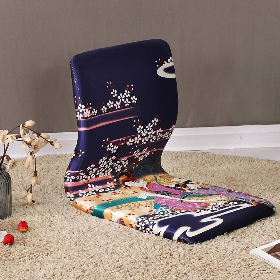 自信がある無人衣装畳レギンスチェア 怠惰な日本のレディースチェアベッド 湾曲した背もたれが付いている出窓の椅子 瞑想チェア-b 43x39x37cm(17x15x15inch)