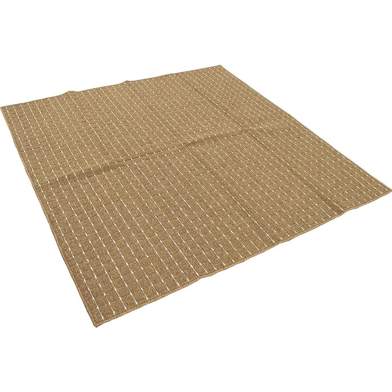 置き場イソギンチャクせっかちアーリエ(Arie) ラグ ブラウン 幅286×奥行382cm(本間6畳) オールシーズン使える 折り畳みカーペット チェイス