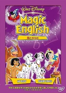 Magic English 顔とからだ [DVD]