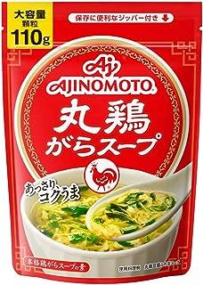 味の素 丸鶏がらスープ 袋 110g